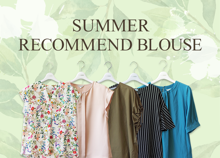SUMMER RECOMMEND BLOUSE