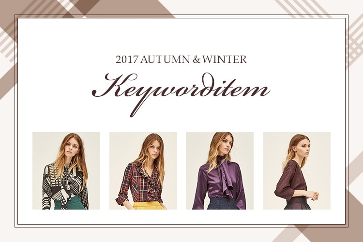 2017AUTUMN&WINTER keyworditem