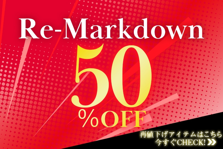 RE:MARKDOWN