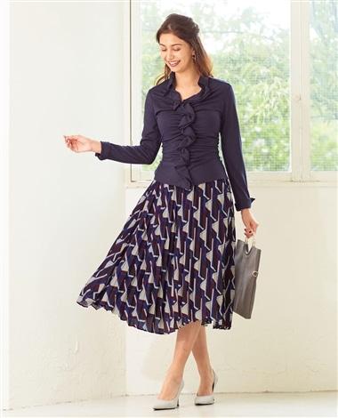 《セットアップ対応》クラシックキカ柄ロングプリーツスカート