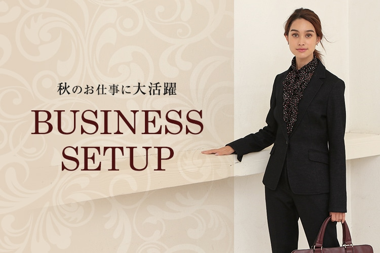 BUSINESSSETUP