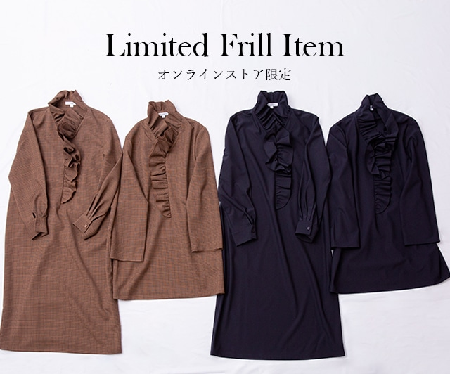 Limited Frill Item