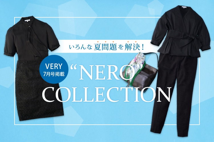 VERY7月号掲載 NERO COLLECTION